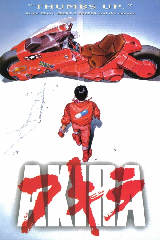 Akira Anime Movie Poster