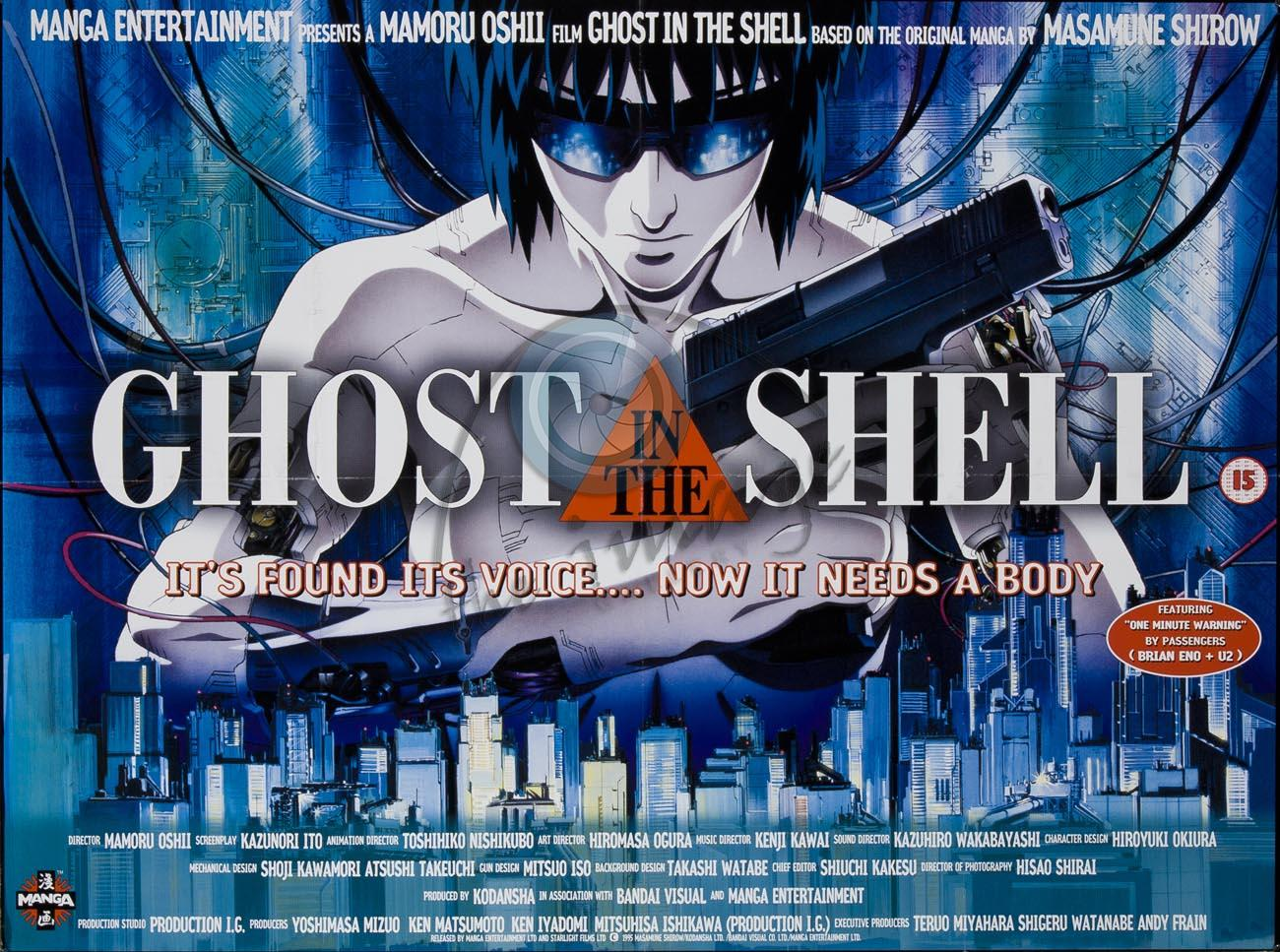 Ghost In The Shell (1995) u2013 Mamoru Oshii u2013 The Mind Reels