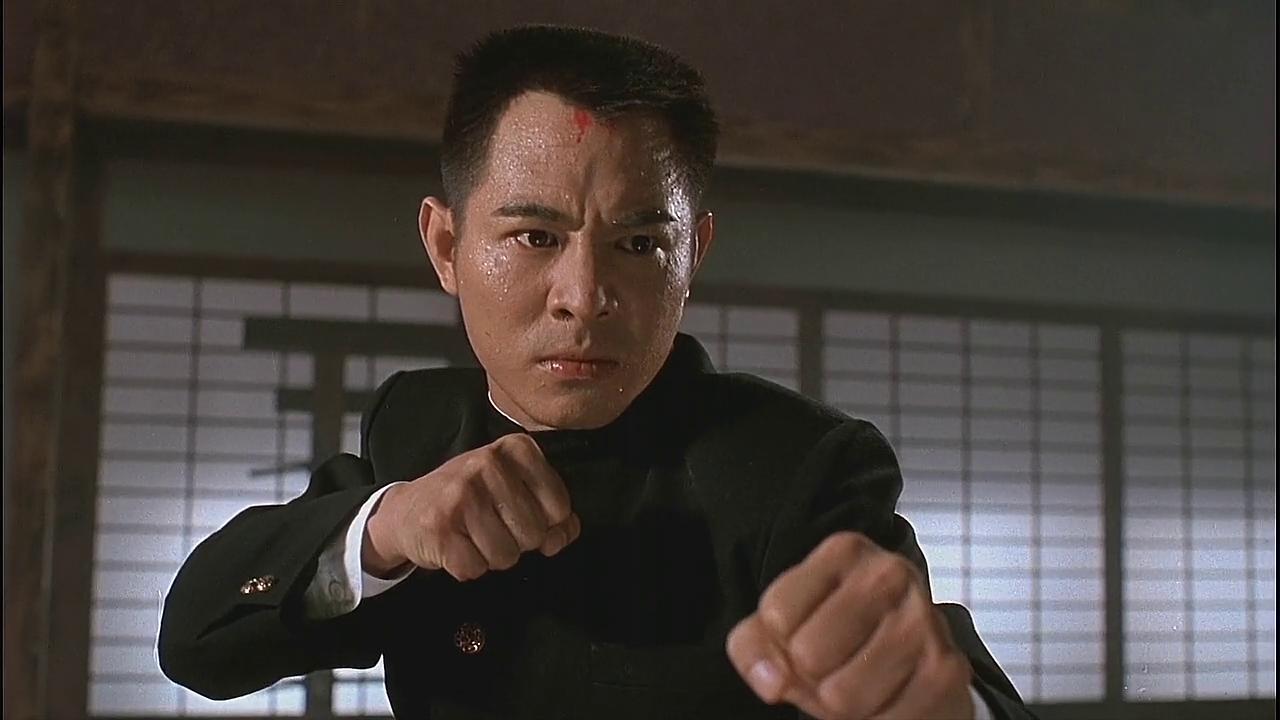 Fist of Legend 1994 Torrent Downloads Fist of Legend
