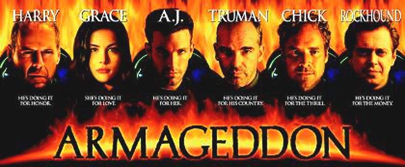 armageddon 1998 michael bay the mind reels