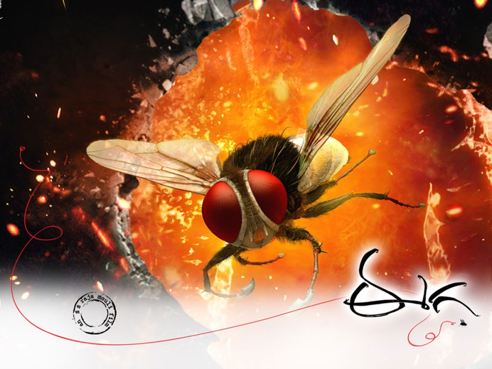 Eega-Movie-Wallpapers-CF-04