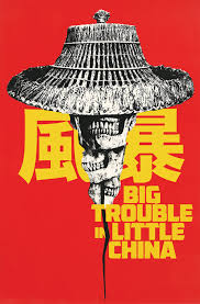 bigtrouble16